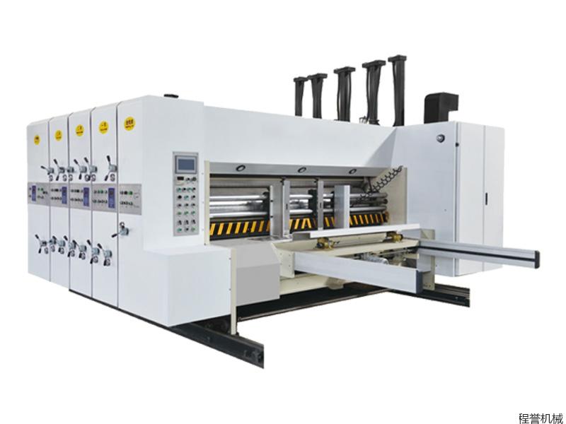 高速水墨印刷开槽机