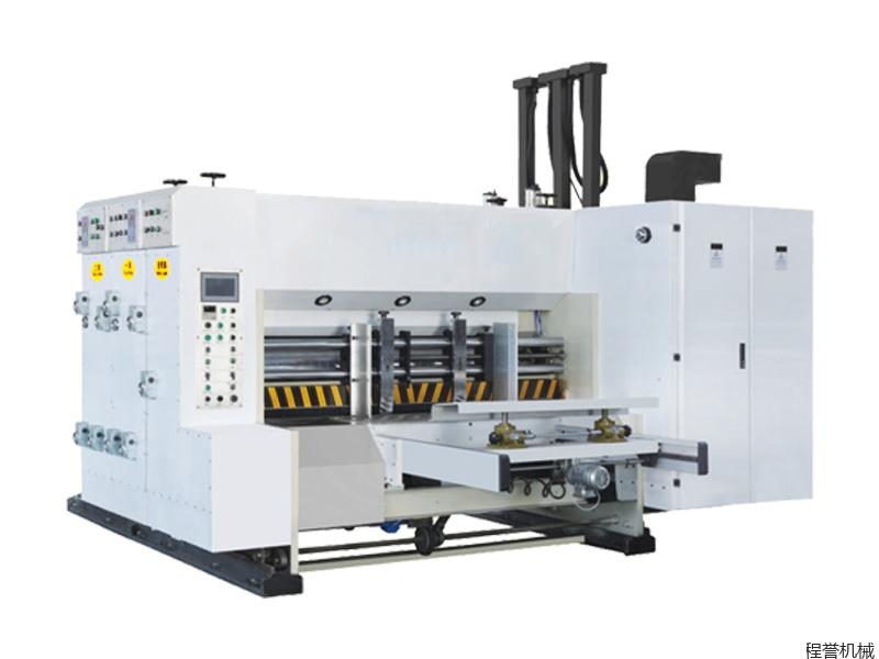 中速水墨印刷开槽机